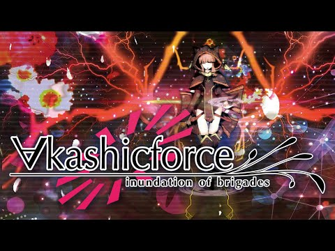 ∀kashicforce - Inundation of Brigades Official Steam Trailer thumbnail