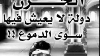 تحميل اغاني محمد رشدي هوه في ايه MP3
