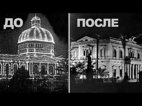 Куда делись лампочки после 1920 года?