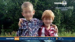 Жителька Хмельницького вирішила продати дітей