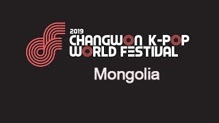 2019 K-POP World Festival Mongolia