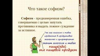 Как на сайте Укрспирт дурят потребителей?