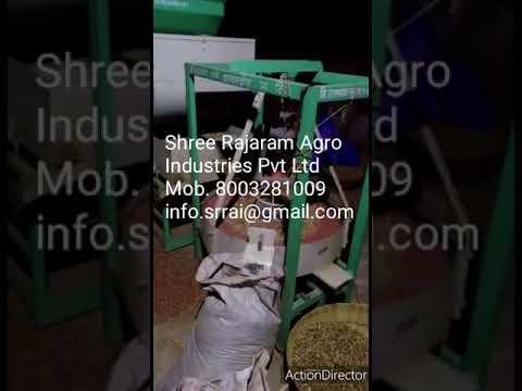Peanut Shelling Plant Mini Shree Rajaram Agro Industries Pvt Ltd