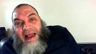 حقيقة الفاجر تامر اللّبان : محمود خزبك والسخرية من الشيخ يعقوب