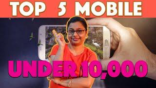 Best 5 Mobile Phones Under 10000 [in Bengali]