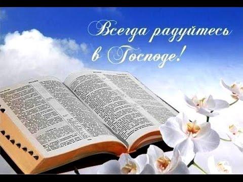 Молитва на обретение душевного покоя