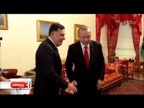 Στα χέρια της Ελλάδας το μνημόνιο συνεργασίας Τουρκίας-Λιβύης | 05/12/2019 | ΕΡΤ