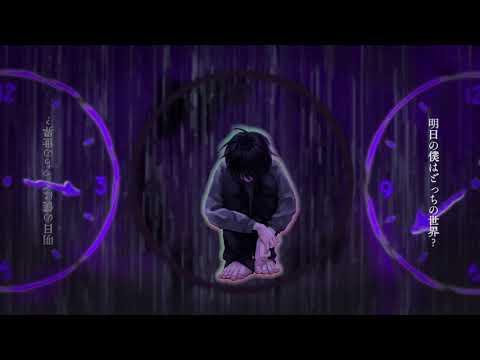 初投稿 0x0「away」miniRex feat. VOCALOID Fukase