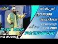 Download Lagu Zam Zam Fatehpuri Naat 2019▶Bikne Ko Kahin Bhi Nahin Tayyar MeraDil Full HD 1080p From Markachcho Jh Mp3 Free