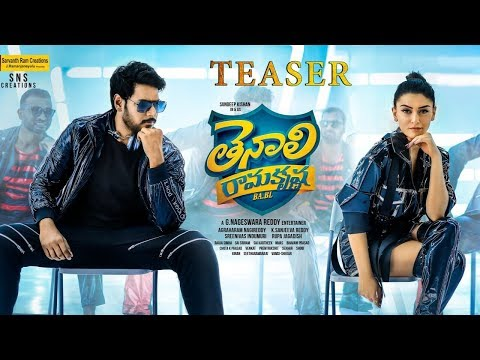 Tenali Ramakrishna BABL - Movie Trailer Image