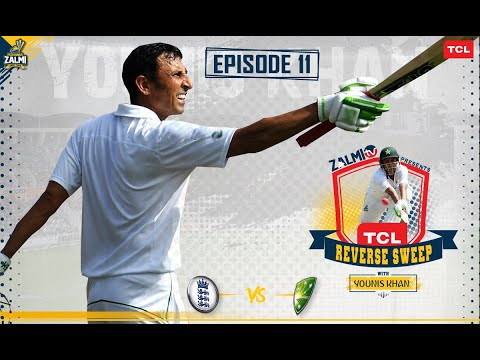TCL Reverse Sweep with Younis Khan | 2nd Semi-Final | Australia vs England | Episode 11 | Cricket Wo