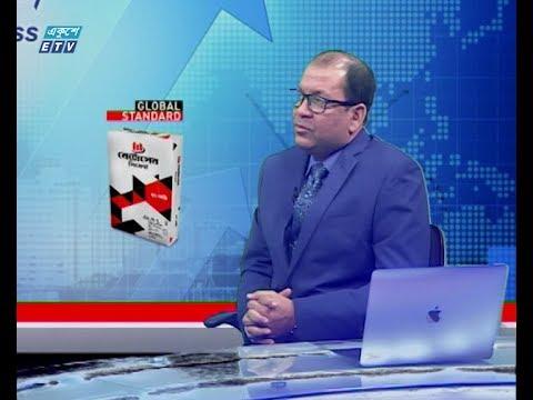 একুশে বিজনেস || শরীফ এম এ রহমান- সিইও, ব্র্যাক ইপিএল স্টক ব্রোকারেজ লিমিটেড || ২৬ জানুয়ারি ২০২০ || ETV Business