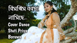Rimjim Borokha Namise(cover)//Stuti Priya Boruwa//Sung by Poppy Saikia