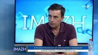 Imazh - A po dështon Kosova në menaxhimin e pandemisë? 03.08.2020
