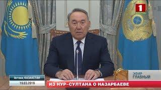 Историческая неделя для Казахстана. Главный эфир