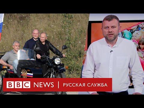 Месяц протестов в Москве. Где Путин и Медведев?   ТВ новости