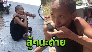 นาทีพา ต่าย มนัสนันท์ ส่งรพ. ปล่อยโฮ ไม่ไป! ไม่รู้จัก แตงโม | Thairath Online