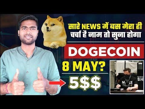 DOGECOIN PRICE PREDICTION 2021 - 100X OR (5$) DOGECOIN ...