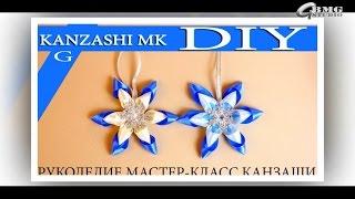 Канзаши МК. Новогодняя снежинка.Простой лепесток. Kanzashi MK. New year snowflake.Simple petal.
