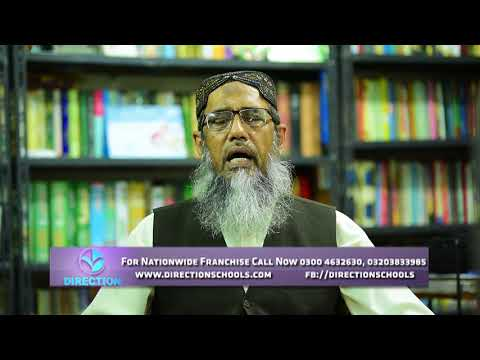 Majeed Ullah Qadri Words About Direction School System