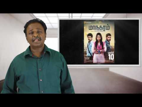 Maanagaram Movie Review - Managaram - Tamil Talkies