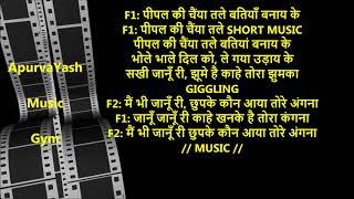 Janu Janu Re Kahe Khanake Karaoke Lyrics Scale   - YouTube
