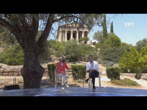 Με φόντο την αρχαία αγορά η παρουσίαση του εθνικου σχεδίου ανάκαμψης «Ελλάδα 2.0»