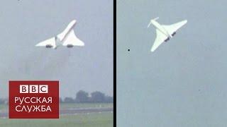 Крушение Ту-144 в 1973 году: как это было