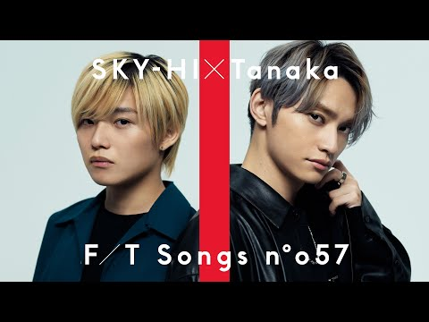 SKY-HI x Tanaka - Nanisama feat. Boku no Lyric no Bouyomi (THE FIRST TAKE)