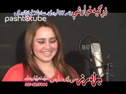 Come On My Dear   Pashto New Song Nadia Gul And Rahim Shah 2014 HD   Pashto Tube