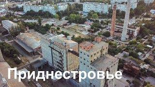 Naddniestrze - granica, kołchoz, statek