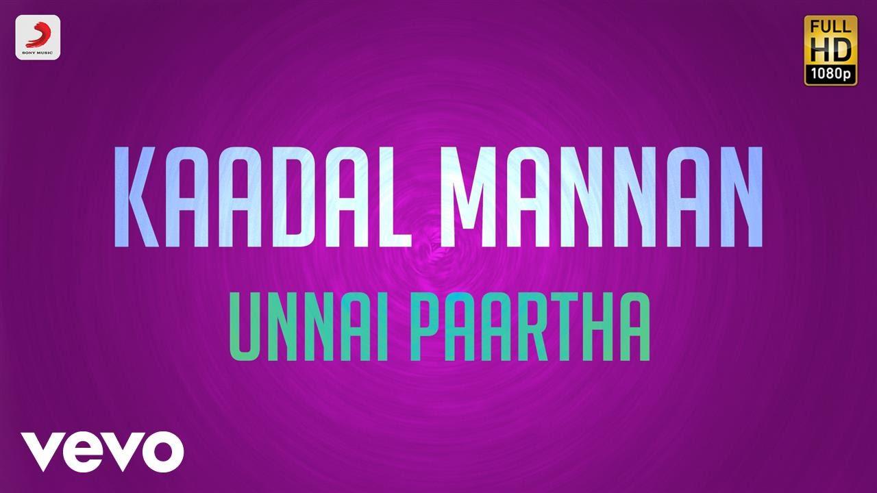 Unnai Paartha Pinbu Naan Song Lyrics