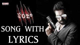 Panjaa Title Song With Lyrics - Pawan Kalyan, Yuvan Shankar Raja - Panja