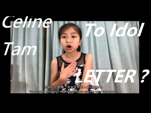Download 9 Year Old Celine Tam Stuns Crowd With My Heart