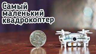 [Анбоксинг] Самый маленький квадрокоптер с камерой  / Eachine E10C