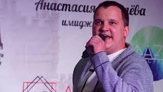 Чемпионат Крыма по Караоке 2019 - ФИНАЛ - Виталий Скоба