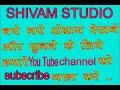 Bineeta Shastri   languriya  ram livaua HD Mp4 3GP