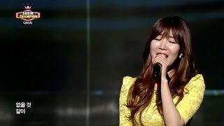 Davichi - Just the two of us, 다비치 - 둘이서 한잔해, Show champion 20130327