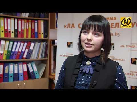 Трудовые мигранты в Беларуси - как здесь работать?