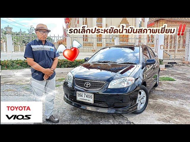 รถใหม่ราคาถูก