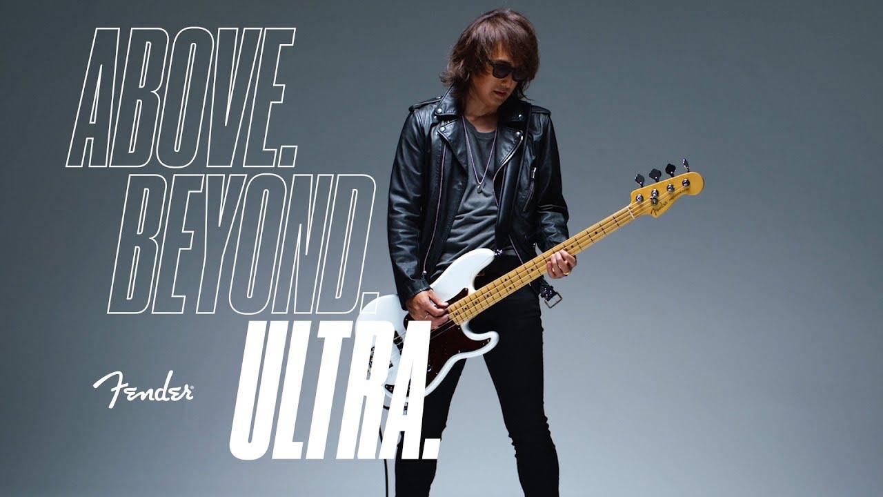 Fender AMERICAN ULTRA(フェンダー アメリカン ウルトラ) PRECISION BASS