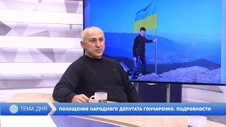 День на Думской. Константин Цховребашвили 23.02.2017