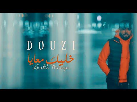 Douzi - Khalik Maaya