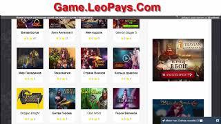 Обзор нового скрипта игровой платформы LeoGames