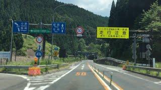 鳥取駅→鳥取南IC→鳥取道→中国道→新名神→名神大山崎IC