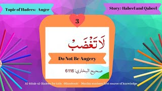 Hadith 3.Story:Habeel and Qabeel Anger| Islamic videos about parenting and home-schooling