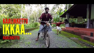 Kilichundan mambazham comedy scene spoof | Nostalgic frames | Sreenidhi Rajiv