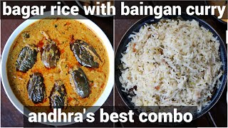 bagara rice & baingan curry recipe combo | rice pulao & gutti curry | eggplant curry & rice combo