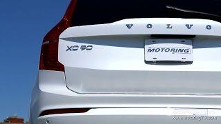 Test Drive: 2016 Volvo XC90