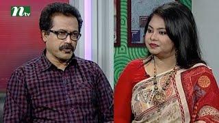 Shuvo Shondha (শুভসন্ধ্যা)   Episode 4383   Talk Show